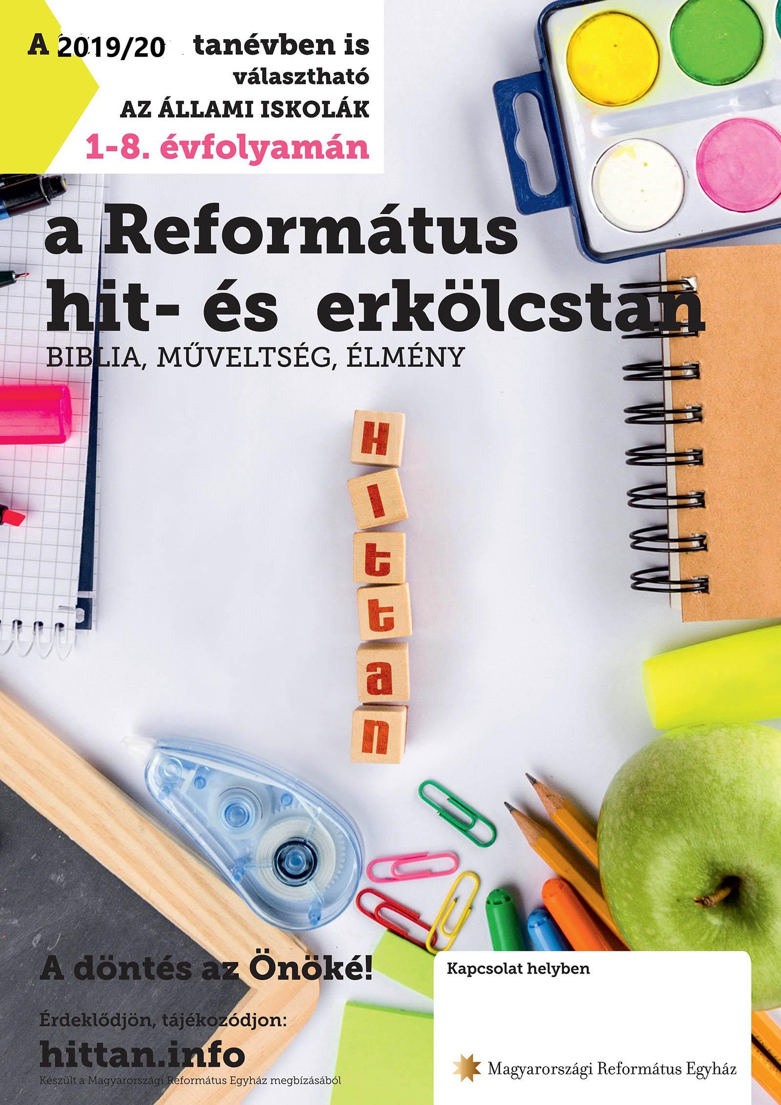 hittan_plakat_web_2019-20